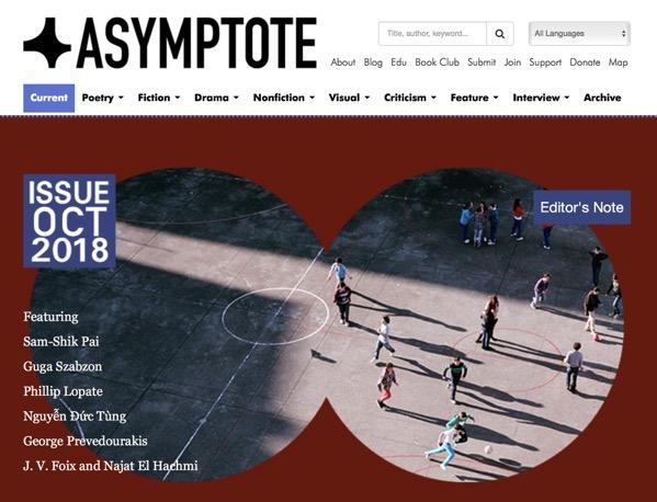 Asymptote 2018 10 24 09 24 35